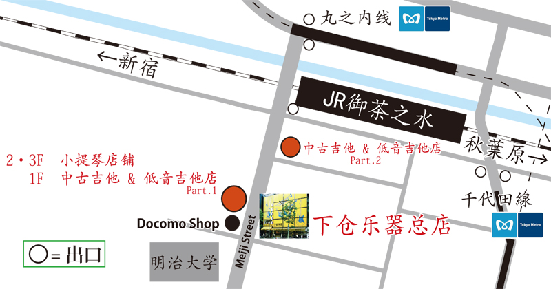 Map of Ochanomizu