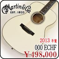 Custom000