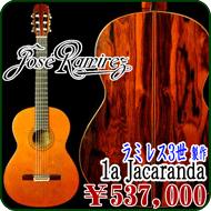 hands_la_jacaranda_01
